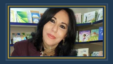 الكاتبة سماح أبوبكر عزت