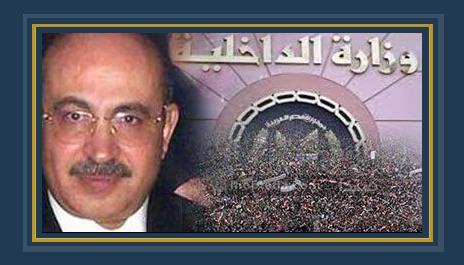 اللواء حسن عبد الرحمن رئيس جهاز أمن الدولة السابق وتظاهرات 28 يناير
