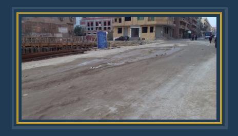 شارع صلاح الدين فى المقطم