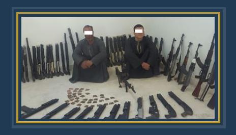ضبط متهمين بحوزتهم سلاح-أرشيفية