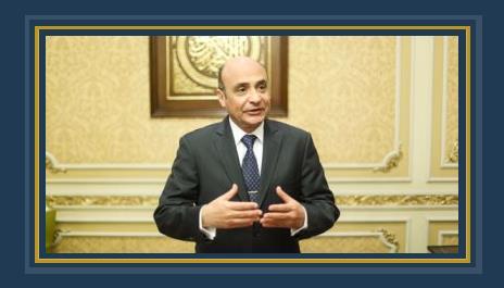 المستشار عمر مروان وزير شؤون مجلس النواب