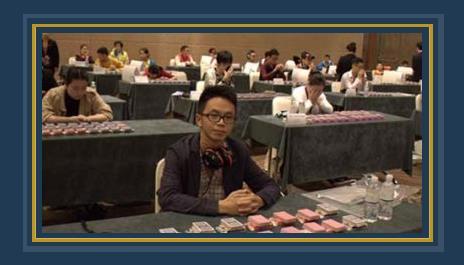 الشاب الصينى ليانج لى