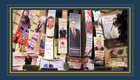 انتخابات مجلس نقابة الصحفيين