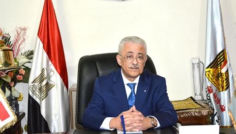 الدكتور طارق شوقى - وزير التربية والتعليم