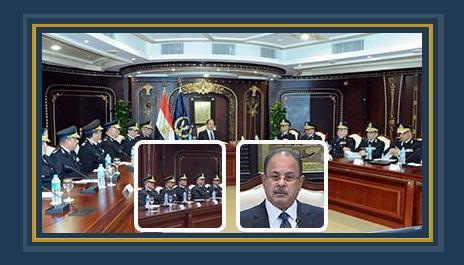 اجتماع وزير الداخلية مع القيادات الأمنية-أرشيفية
