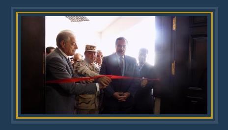 محافظ جنوب سيناء ومدير الأمن ومدير عام إدارة العمليات بالمركز