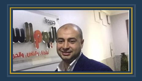 حمزة الحسينى الصحفى بجريدة الجمهورية والمرشح لعضوية مجلس نقابة الصحفيين