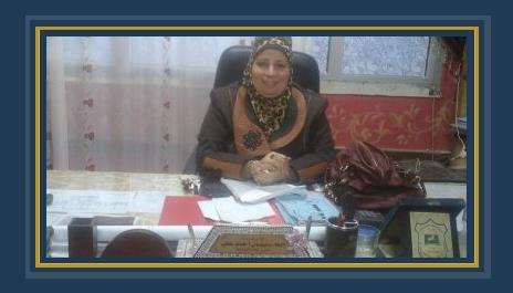 نهلة سليمان أحمد مديرة مدرسة العباسة