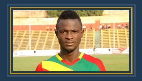 داوودا كمارا لاعب منتخب غينيا للشباب