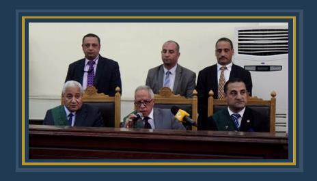 هيئة المحكمة برئاسة المستشار معتز خفاجى