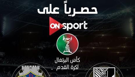 قناة ON Sport