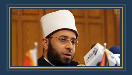 الدكتور أسامة الأزهرى مستشار رئيس الجمهورية للشئون الدينية-أرشيفية