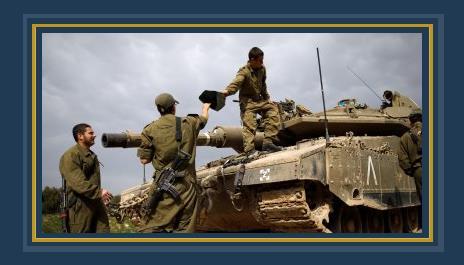 الجيش الإسرائيلى- أرشيفية