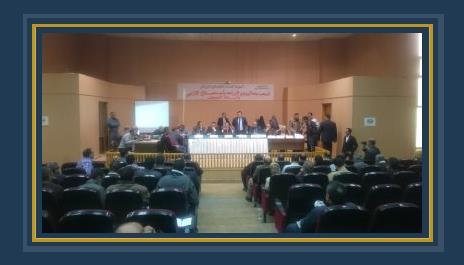 جلسة اليوم الأول للمزاد العلنى الذى نظمته الهيئة العامة للخدمات الحكومية