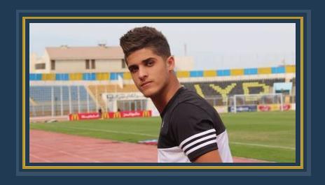أحمد الشيخ صانع ألعاب المقاصة والمنتخب