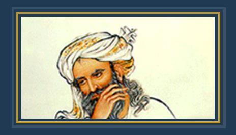 صورة تعبيرية لـ الحلاج
