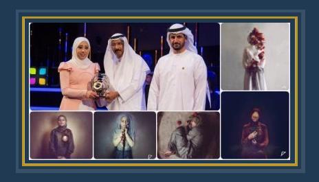 لبنى عبدالعزيز تتلقى جائزة حمدان بن راشد