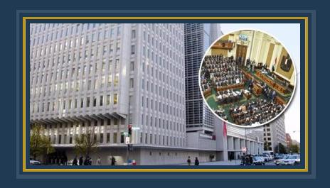 صندوق النقد-  والبرلمان