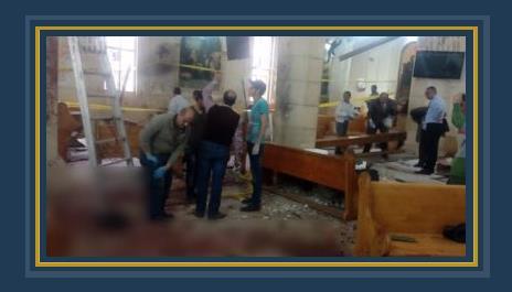 تفجير كنيسة مار جرجس بطنطا