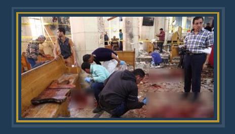 آثار التفجير بكنيسة مارجرجس