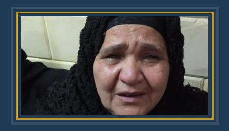 سارة إبراهيم والدة بيشوى شهيد كنيسة مارجرجس