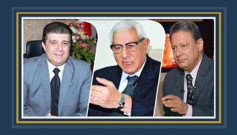 كرم جبر ومكرم محمد أحمد و حسين زين