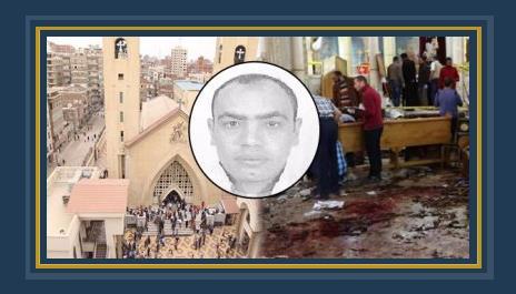 الإرهابى عمرو سعد