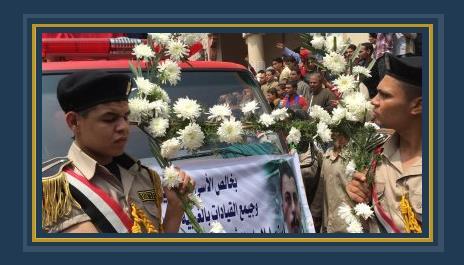 جنازة شهيد تفجير عبوة ناسفة بمركز تدريب الشرطة بطنطا