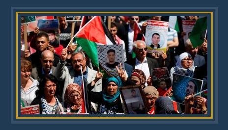 مظاهرات تضامنية مع الاسرى فى سجون الاحتلال
