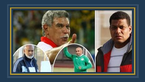 حسام حسن ومختار مختار وحسن شحاتة وعلاء عبد العال
