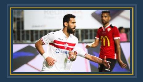 باسم مرسى مهاجم الزمالك