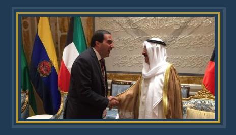 تكريم عمرو خالد بالكويت