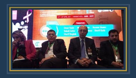 المؤتمر الدولى السابع للأورام