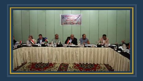 الجمعية العمومية للاتحاد العربى للإسكواش