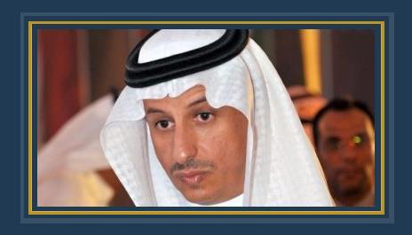 أحمد الخطيب رئيس الهيئة العامة للترفيه