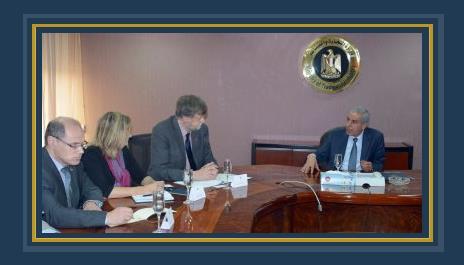 طارق قابيل وزير التجارة والصناعة مع ممثلى البنك الدولى