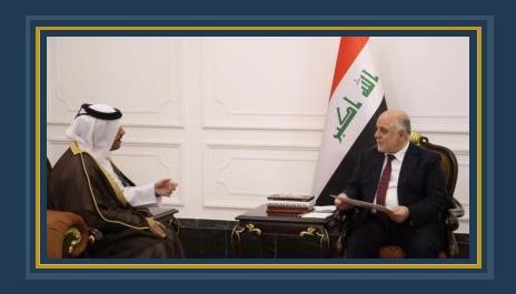 رئيس الوزراء العراقى ووزير خارجية قطر