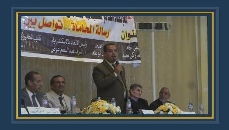 محمود الأمير نقيب محامين شرق الإسكندرية