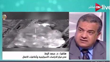 الدكتور سعد الزنط، مدير مركز الدراسات الاستراتجية وأخلاقيات الاتصال،