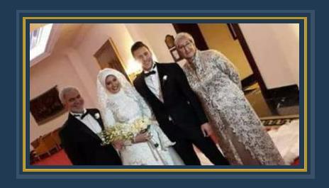 رمضان صبحى في حفل زفافه