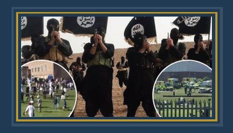 تنظيمات إرهابية - أرشيفية