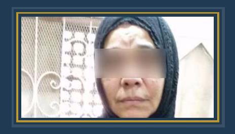 المعلمة نجاح أشهر تاجرة مخدرات فى مصر