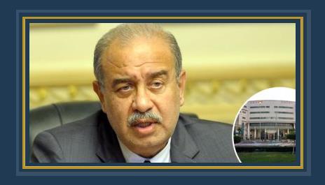 شريف إسماعيل وجه بالتحقق مع أى مسئول يمتنع عن تنفيذ قرارات لجنة فض المنازعات