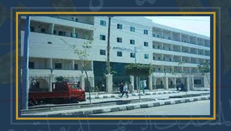 مستشفى المحلة العام - أرشيفية