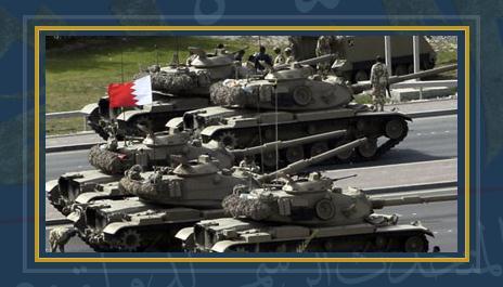 عناصر من الجيش البحرينى