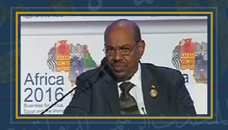 عمر البشير الرئيس السودانى
