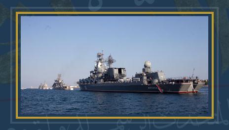 الأسطول الروسى