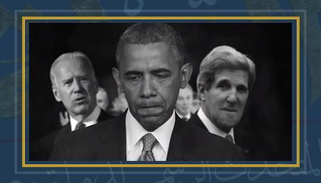 الرئيس الأمريكي باراك أوباما ونائبه ووزير خارجيته