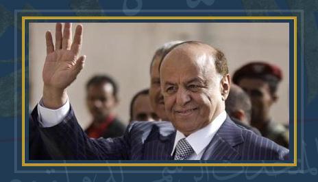 الرئيس اليمنى