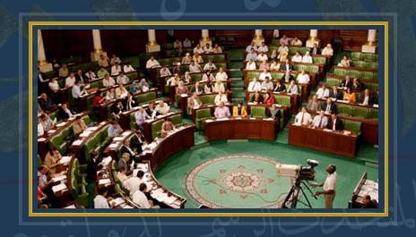 البرلمان الليبي -أرشيفية